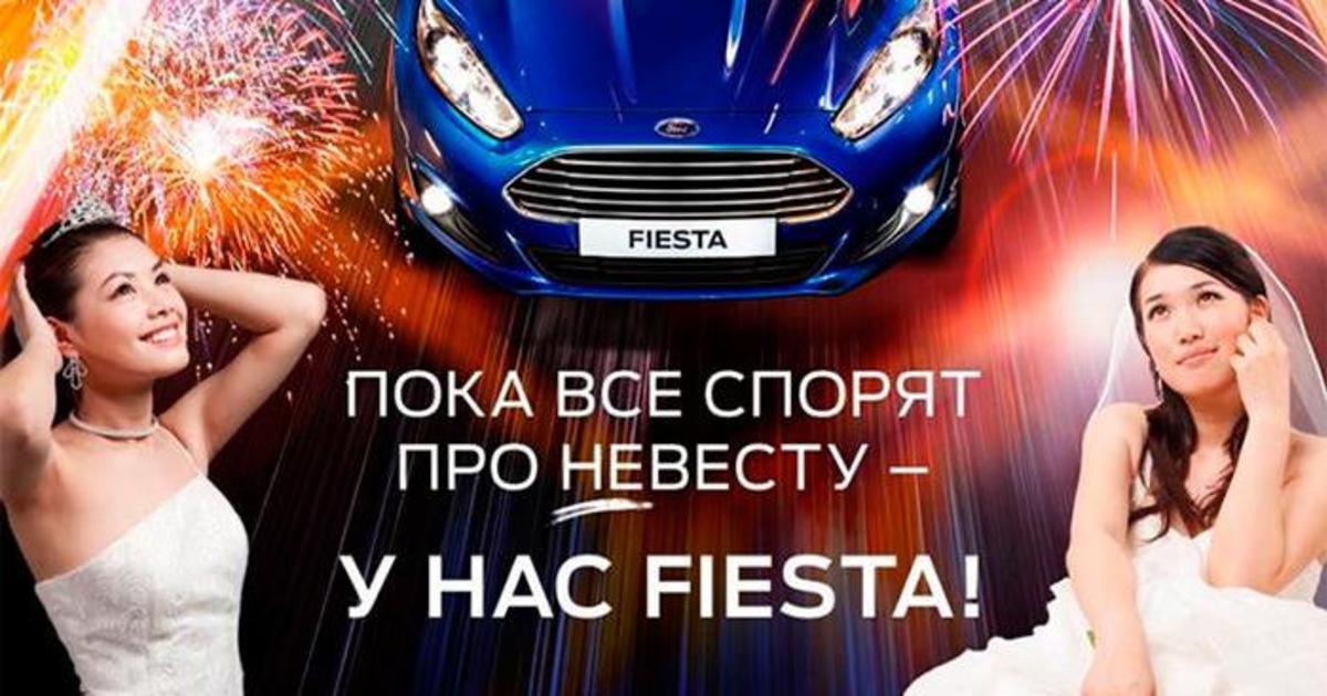 Рекламная война автомобильных брендов получила продолжение.