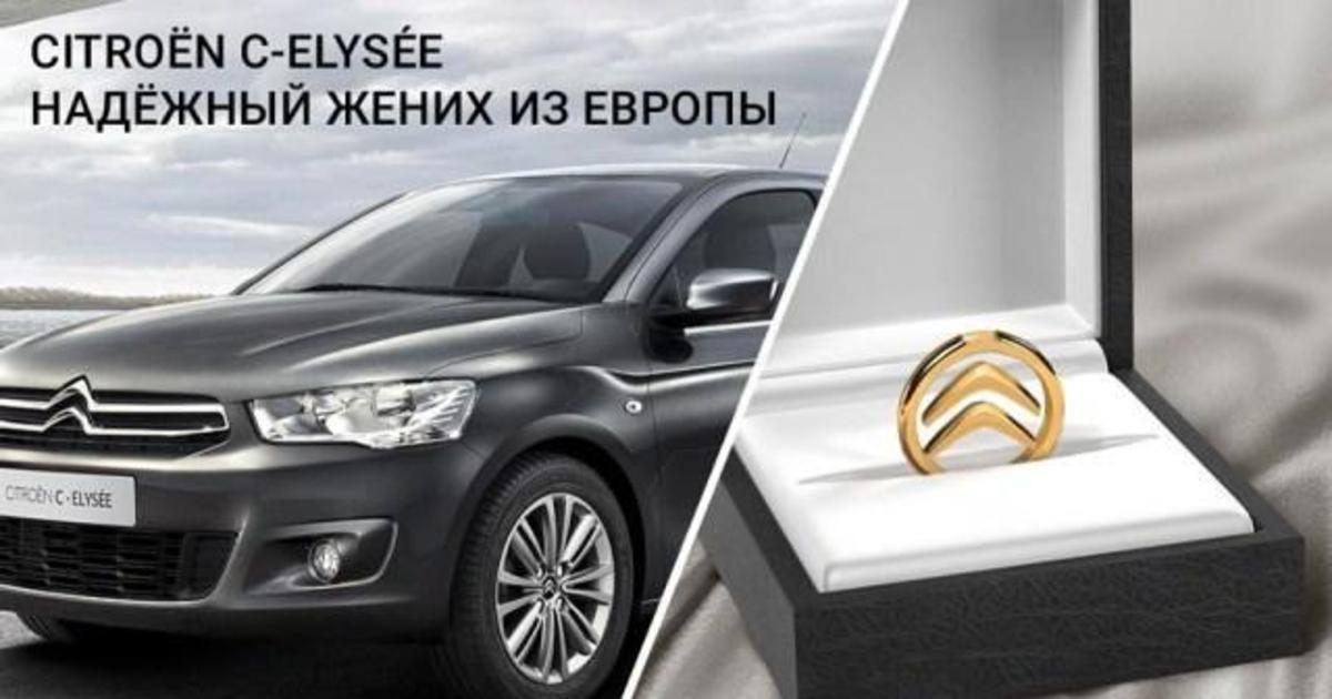 В рекламную войну Lada и Hyundai включились новые игроки.