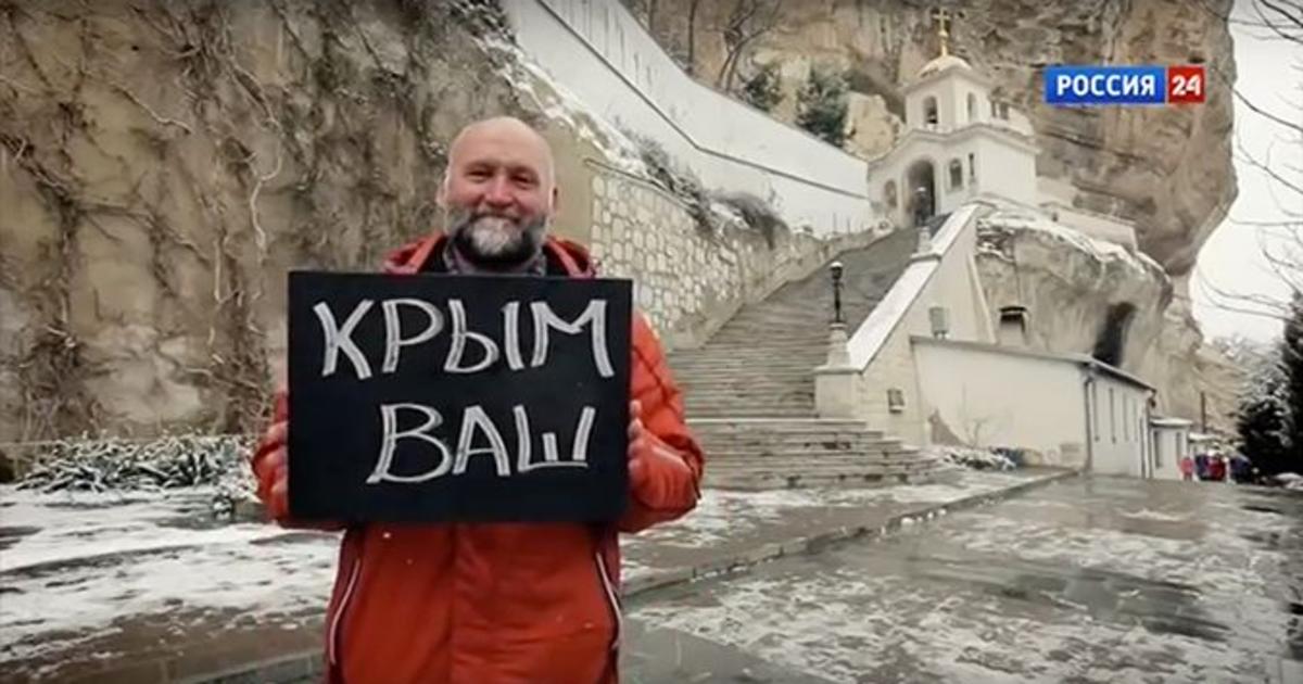 В России вышла новая реклама полуострова Крым.