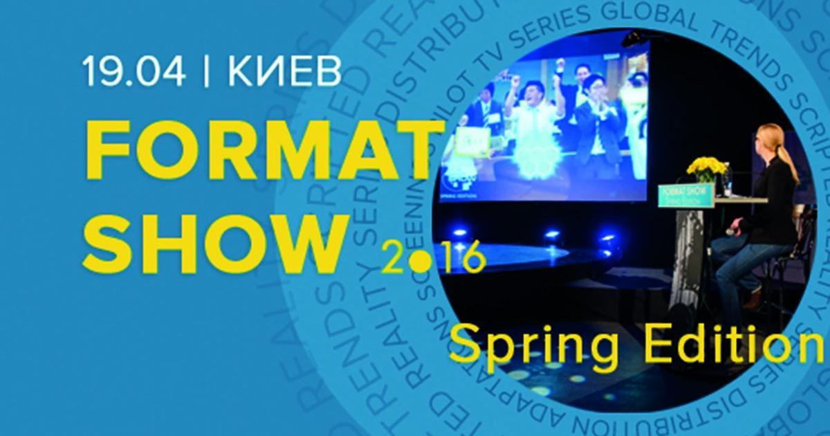 FORMAT SHOW Spring Edition: вдохновляемся, обучаемся, общаемся.