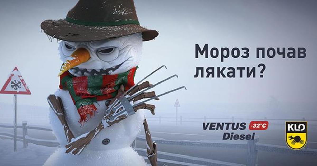 Автомобилистам напомнили о зимнем дизеле с помощью жутких снеговиков.
