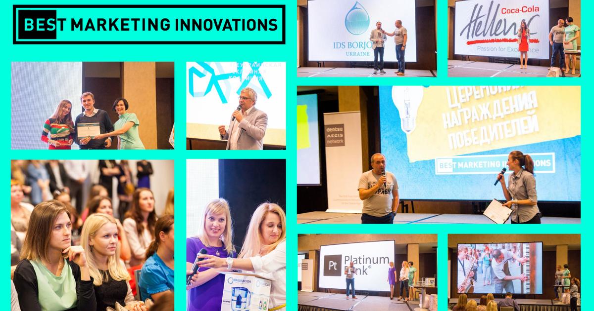 В 2016 году Best Marketing Innovations включен в конкурсную программу КМФР.