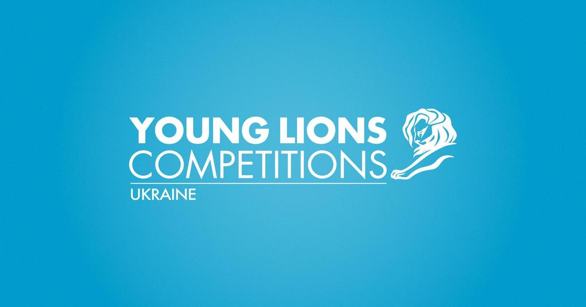 Почему победителям Young Lions Competitions заказан путь в Канны?
