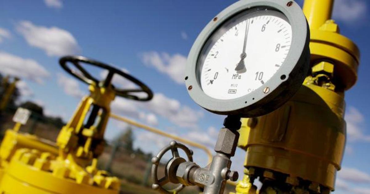 Нафтогаз ищет коммуникационного партнера.