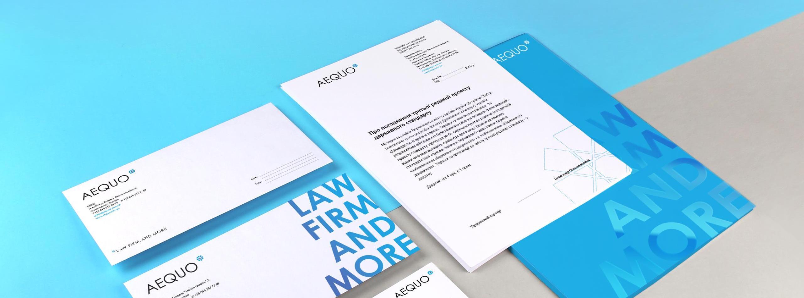 Кейс: новая корпоративная айдентика юридической фирмы AEQUO