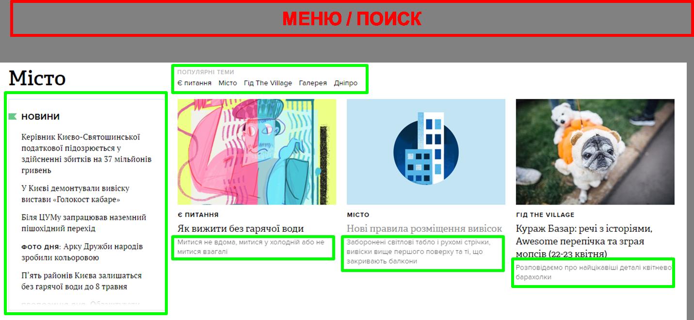 Порно сайты посетителей киева, наши сиськи фото