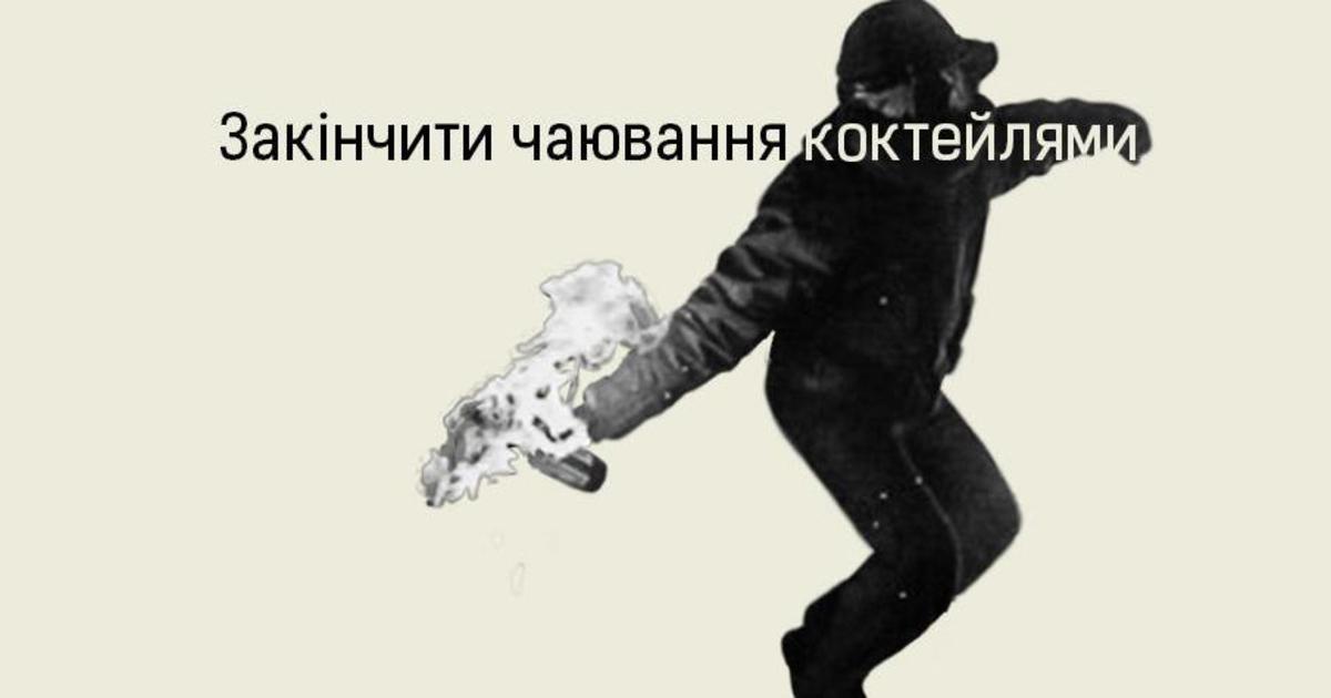 Стартовало голосование за лучший плакат об уникальности украинцев.