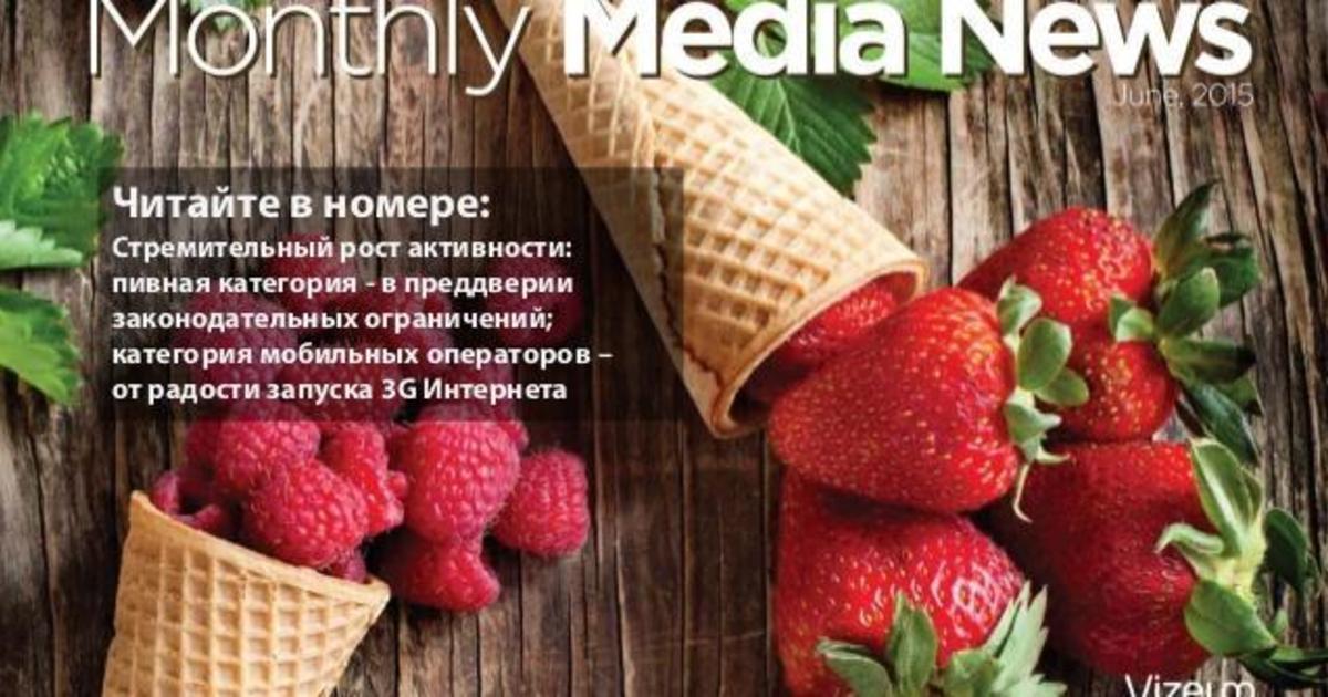 Vizeum Ukraine собрал все события и тренды начала лета.