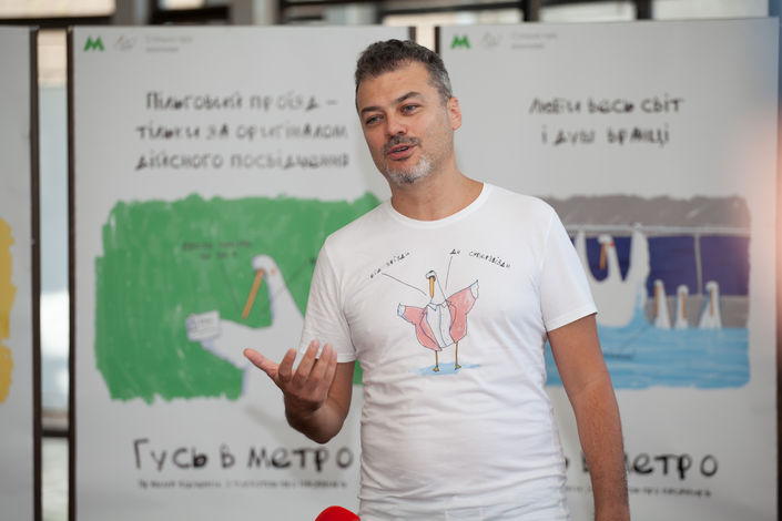 Эдуард Ахрамович, генеральный продюсер Art Nation