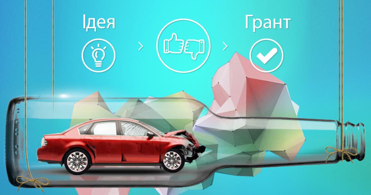 Украинцев через Facebook призвали победить пьянство за рулем.
