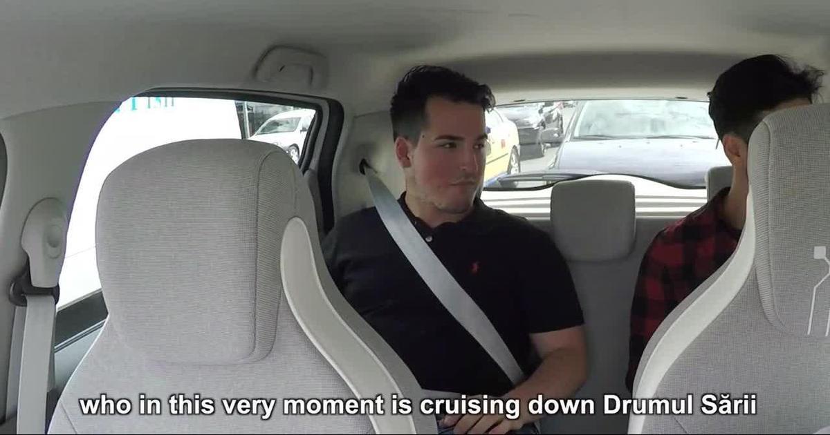 Uber провел фейковый конкурс для своих пользователей.