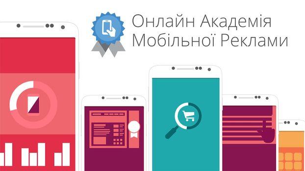 Участие блогах быстрая качественная реклама интернете ощутимо увеличивает рост продаж google adsense яндекс директ