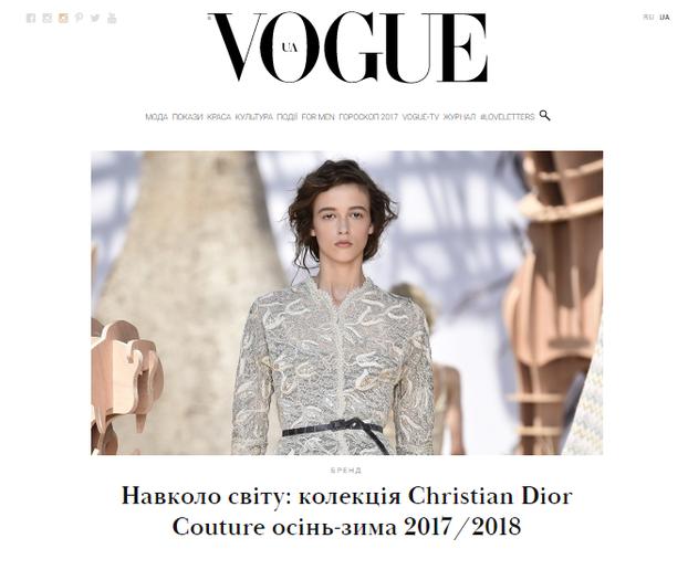 1bd2fe5aa8a5 Vogue UA запускає україномовну версію сайту.
