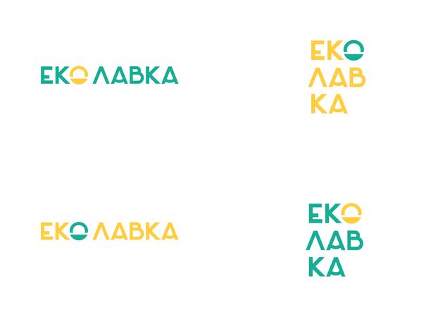 Эко-Лавка полностью видоизменила свой визуальный стиль. У нее появилась  полноценная айдентика  bf248cf7ce706