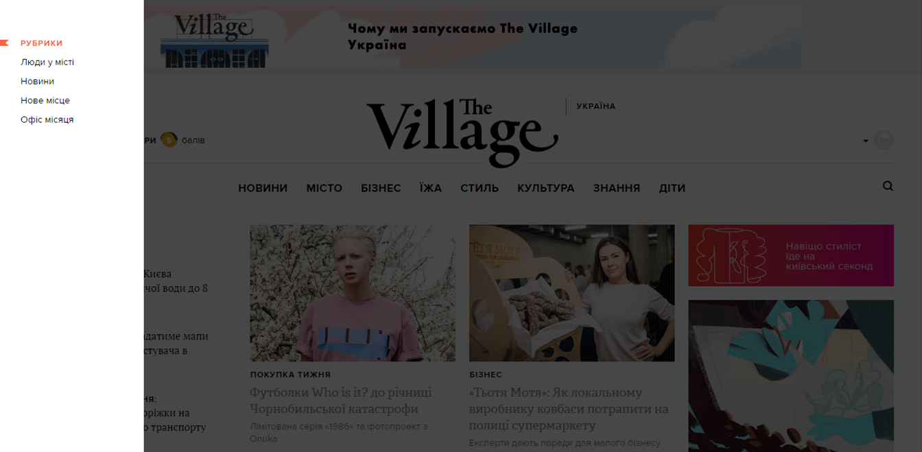 Порно сайты посетителей киева — pic 8