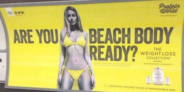 Стереотипы секс в рекламе