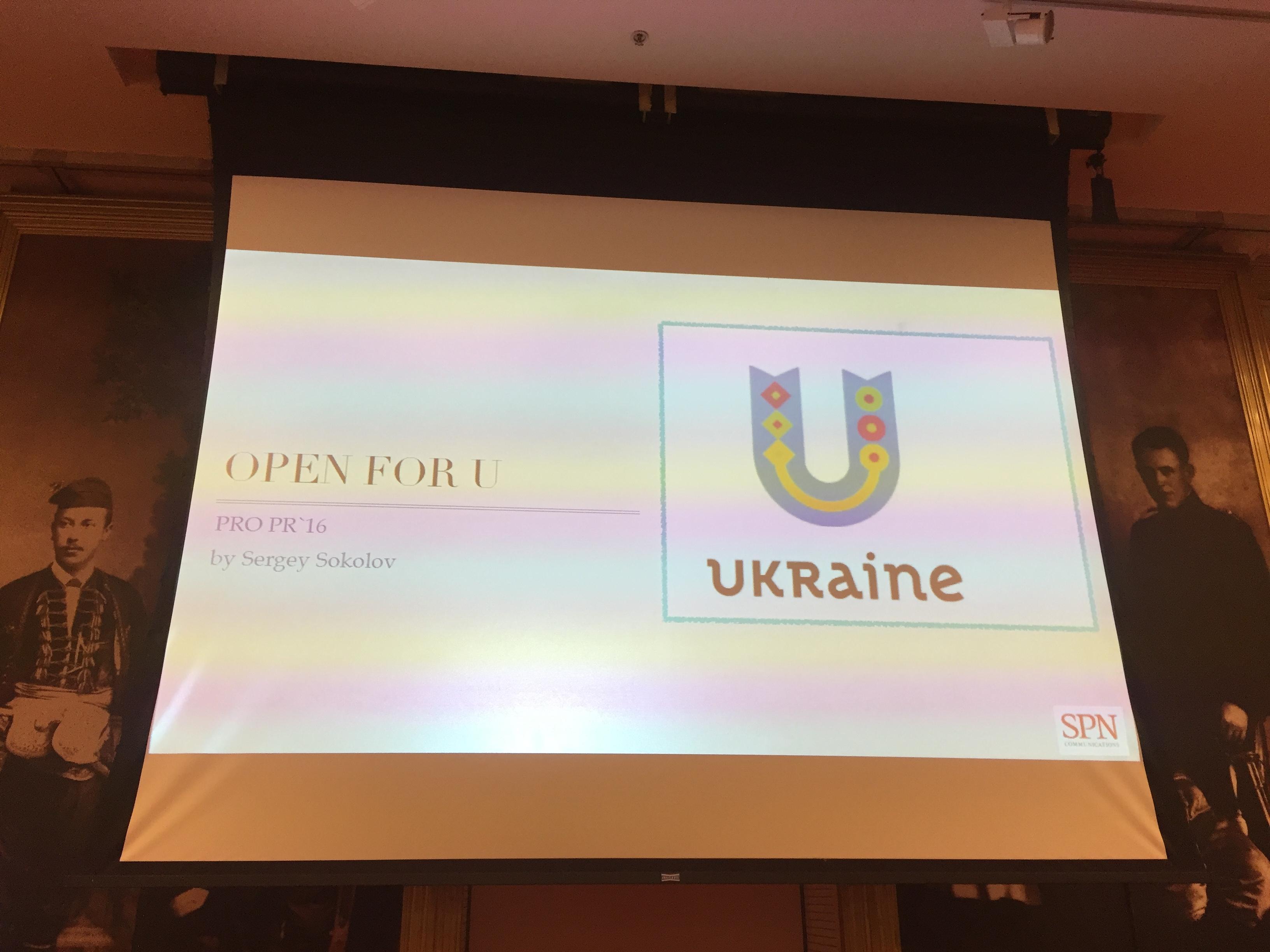 презентация коррупция в украине