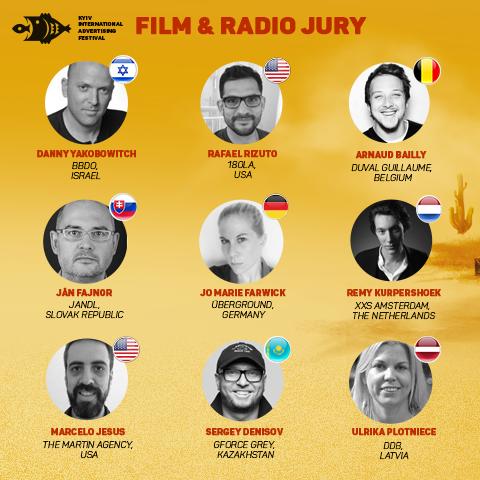Объявлен состав жюри конкурсов FILM   RADIO 17-го КМФР. 7d2f7dc0c1ed7