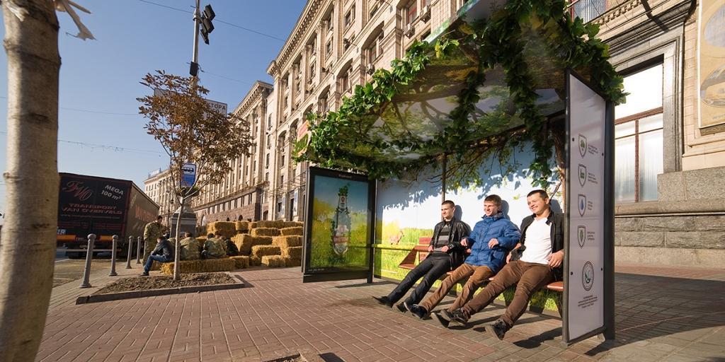 Объем рынка наружной рекламы по итогам 2014 года упал на 20% и составил 1,05 млрд гривень