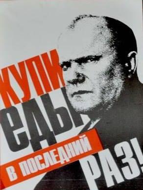 Реакция россиян на новый указ Путина о запрете на ввоз еды