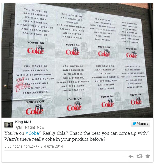 Новая рекламная кампания Diet Coke вызвала шквал критики из-за неоднозначного слогана