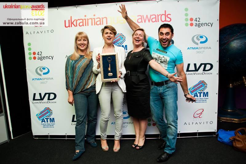 С 21 по 22 мая 2013 года в Киеве состоялась ежегодная IV Международная Премия в сфере организации мероприятий Ukrainian Event Awards 2013