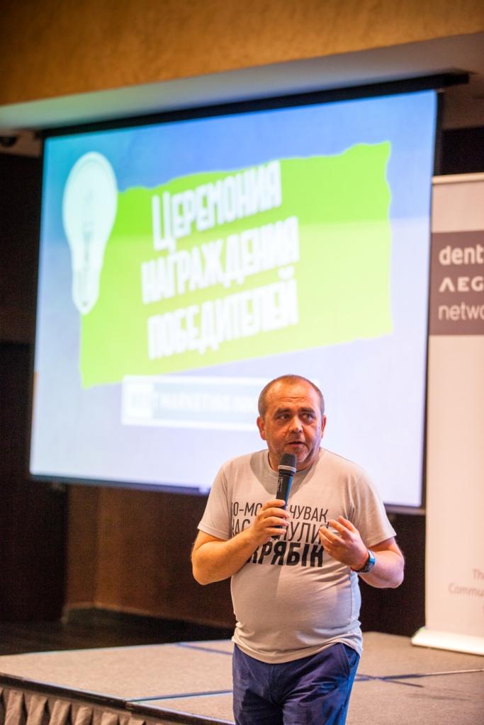 28 мая на Церемонии награждения победителей Best Marketing Innovations 2015 были определены лучшие инновационные проекты Украины.