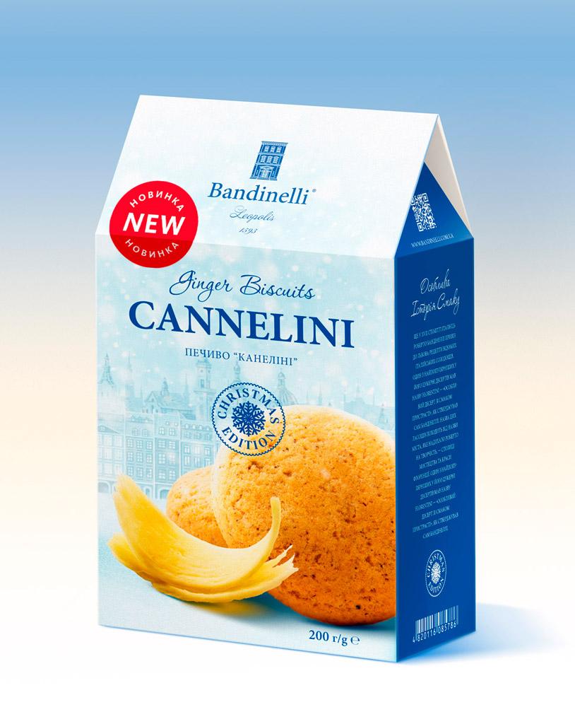 ТМ Bandinelli вывела на рынок специальные сезонные предложения.
