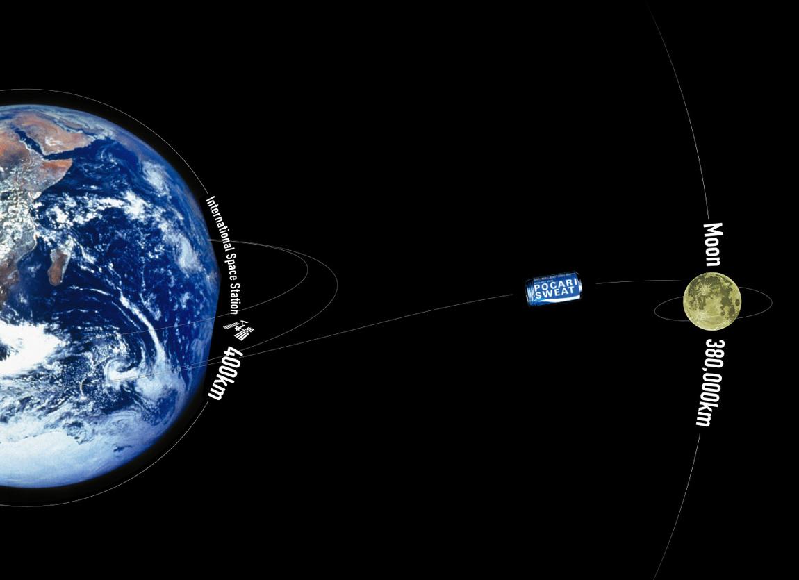 Японская компания Otsuka Pharmaceutical объявила о своих амбициозных планах на Луну.