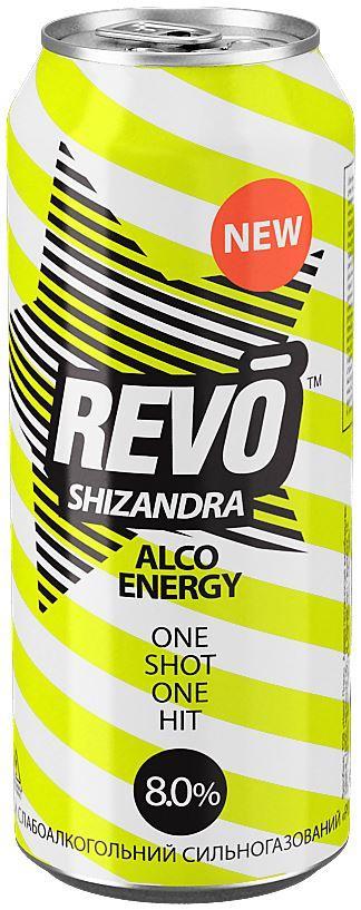 Новые Продукты выводят на рынок новый вкус в линейке REVOAlco — REVO Shizandra
