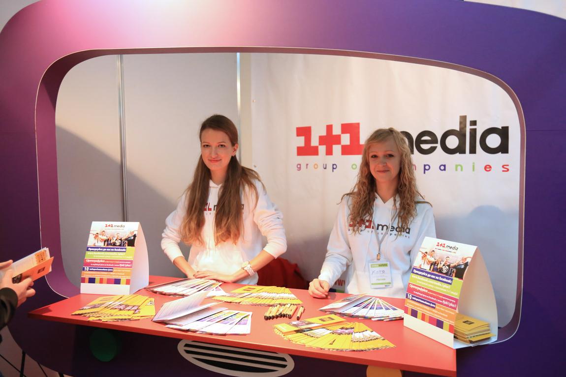 22 октября 2013 года в Дворце спорта состоялась ярмарка вакансий МедиаКарьера