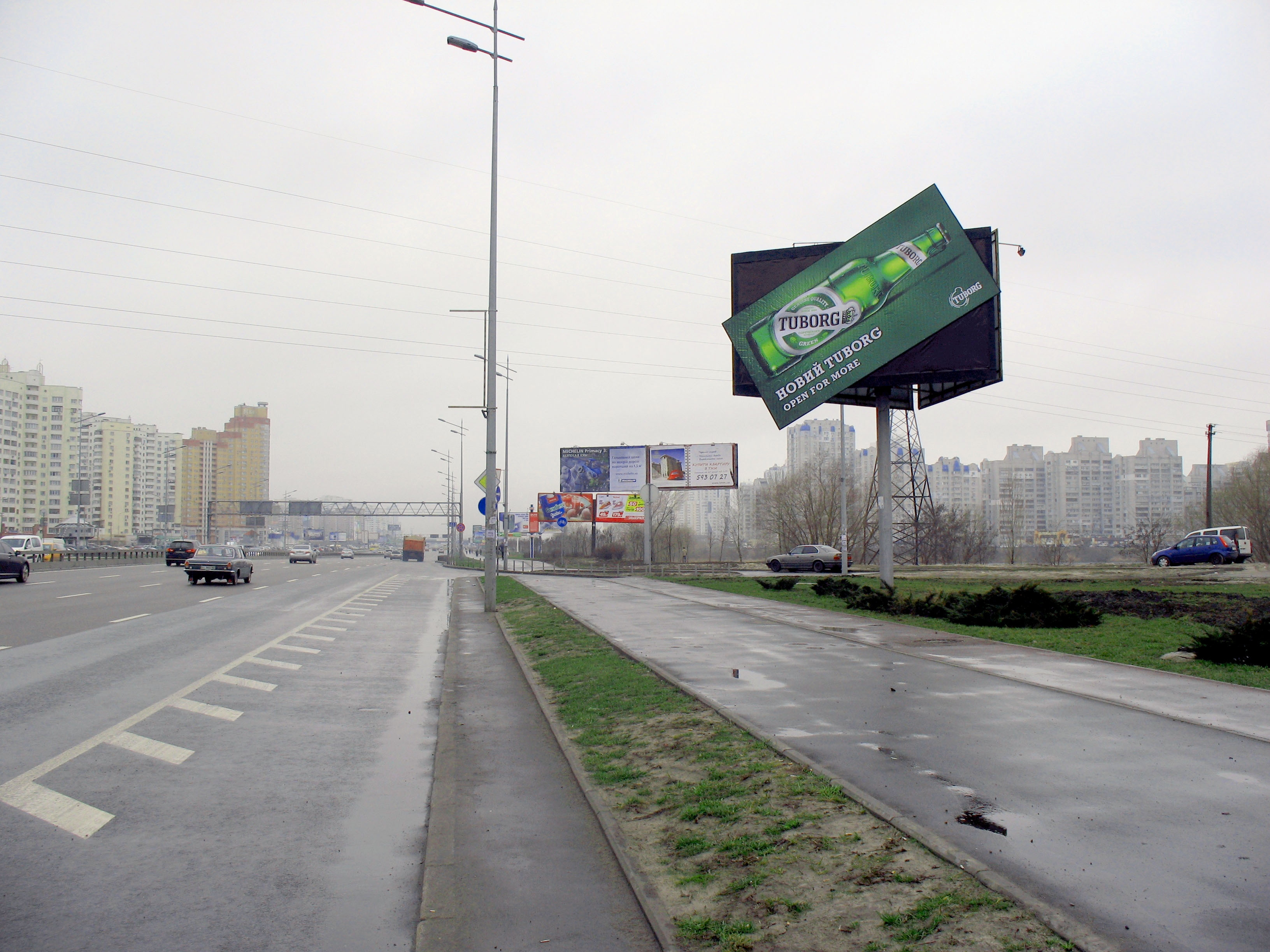 13 апреля стартовала инновационная рекламная кампания в поддержку перезапуска пива TM Tuborg.