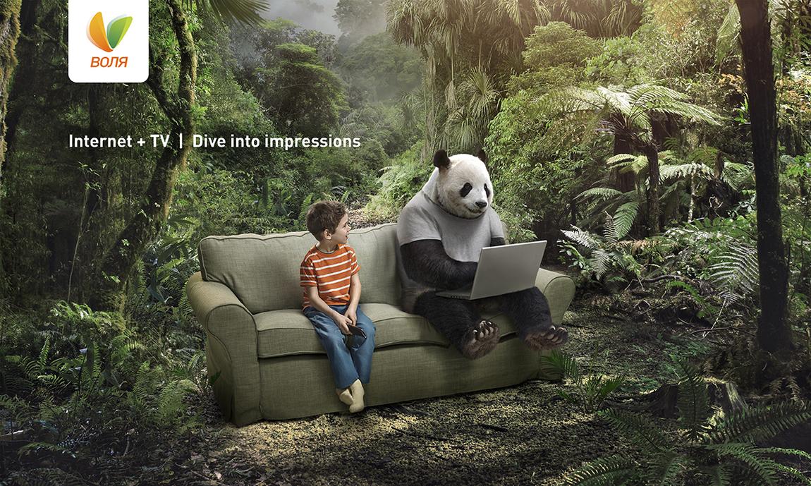 Воля интернет реклама как подать рекламу на тв