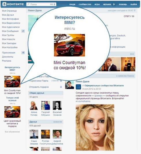 Боты для сообществ | Разработчикам | ВКонтакте
