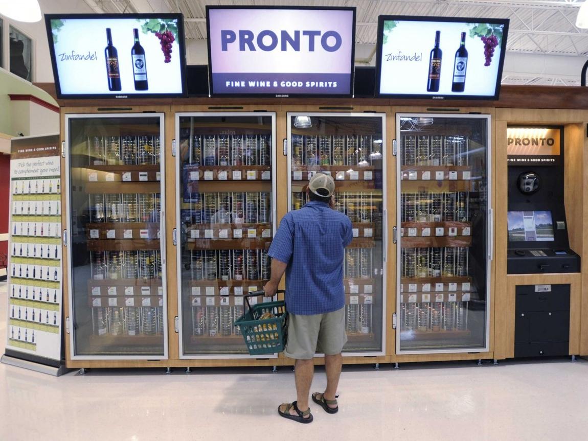 wine-kiosk