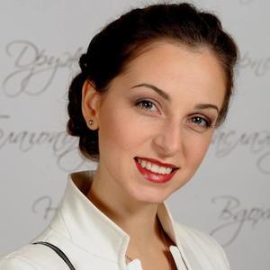 Екатерина Македонская