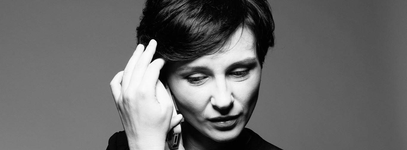 Алена Тараненко