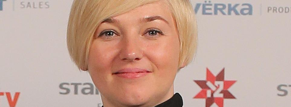 Светлана Могилевская