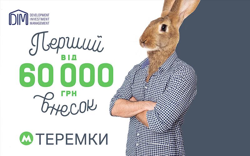 ЖК «Метрополис»