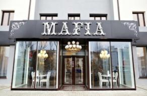 MAFIA объединяется с AB InBev Efes Украина для помощи медикам