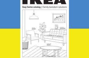 IKEA развлекает детей на карантине с помощью каталога