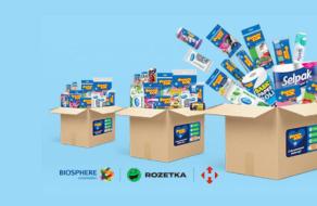 «Биосфера» запускает «Фрекен БОКс» – наборы товаров для дома и гигиены с бесплатной доставкой