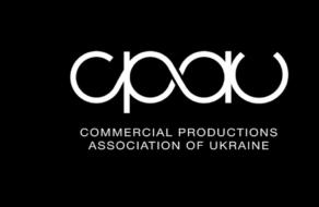 Антикризовий режим: як Асоціація рекламних продакшенів України змінює роботу у 2020 році