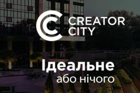 Creator City: для творчого класу створили новый ЖК