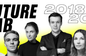 Dentsu Aegis Network Ukraine виклала лекції конференції Future Lab у відкритий доступ