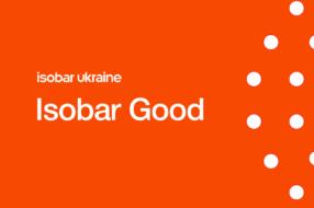 Isobar Ukraine запускает инициативу по социальному преобразованию бизнеса