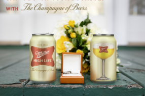 Пивной бренд помогает парам сочетаться браком дома