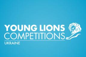 Локальний конкурс Young Lions Competitions 2020 відбудеться
