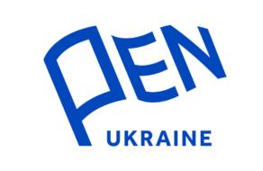 PEN Ukraine отримала нову айдентику