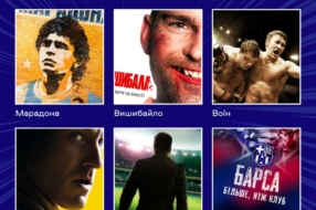 Favbet и Megogo открыли бесплатный доступ к лучшим спортивным фильмам
